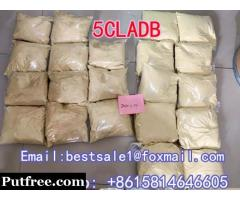 5cladb supplier 5cladb supplier 5cladb supplier 5cladb vendor china factory 5cladb supplier