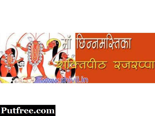 Free Astrology On Phone In Rohini Delhi +91-9971891391 By VK Shastri