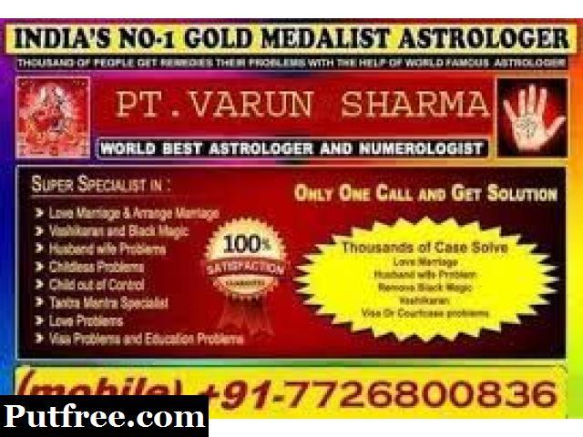 TOP & BEST ASTROLOGER IN NEW DELHI {NCR} +91-9971891391 VK SHASTRI JI