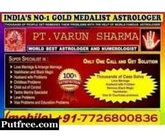 TOP & BEST ASTROLOGER IN NEW DELHI {NCR} +91-9971891391 VK SHASTRI JI
