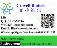 CAS 747-36-4Hydroxychloroquine sulfate (Lily whatsapp+8619930501653