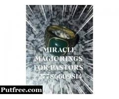 +27786609814 Powerful Miracle Magic Rings Strictly For Pastors , Prophets , Miracles , Visions.