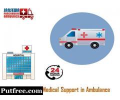 Obtain Road Ambulance Service in Gumla at a Minimum Cost