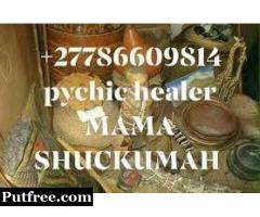 Love/spells )%+27718582222 Healer/BRING BACK LOST Love in Los Angeles/New-York /U.s.a / U.k