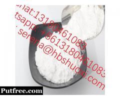99.8% Crystal Shining Phenaceti N Powder CAS 62 44 2 Powder for Pain Killer, Safety to Ship
