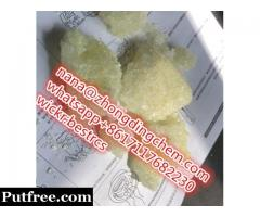 High quality 4-cmc 4mmc 3mmc crystals yellow color  wickr : bestrcs