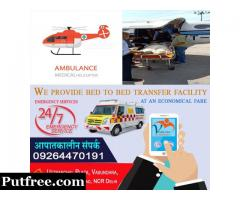 Hi-Tech and Best Air Ambulance Services in Varanasi Available Now