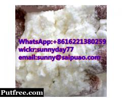 High purity FUB144 white powder FUBEMB Factory supplier Wickr: sunnyday77