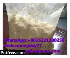 99% purity white  powder 5.3-AB-CHMFUPPYCA analogue manufacturer
