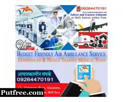 Vedanta Air Ambulance Service in Bokaro at Low Cost