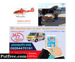 Emergency Air Ambulance Services in Kanpur by Vedanta Air Ambulance