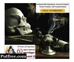 World Famous Free Black Magic For Girlfriend in India