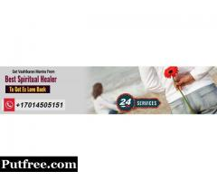 World Famous Free Love Back Spells Specialist in USA