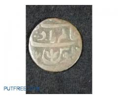 Old antique coin.