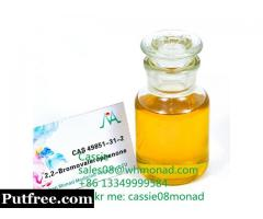 Experiened supplier cas 49851-31-2 2-Bromo-1-phenyl-1-pentanone supplier from China