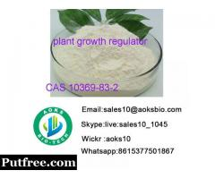 Plant Growth Regulator Pesticide CAS 10369-83-2 Da-6 Diethyl Aminoethyl Hexanoate