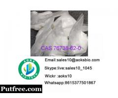 :Paclobutrazol powder CAS No.:76738-62-0 china factory