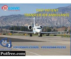Select Supreme ICU Support Air Ambulance from Guwahati by Medivic