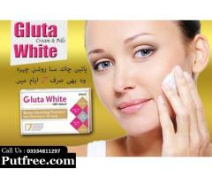 Best skin whitening cream in Pakistan-03334811297