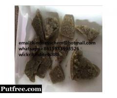 Free Samples High Quality Eutylone/EU CAS 802855-66-9 Brown Block Crystal Eutylone