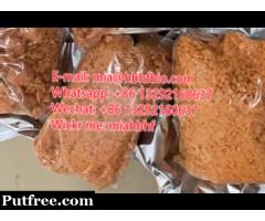 Synthetics cannabinoids 4fadbs cas74037-62-0 repalce 5fadbs online (E-mail: mia@hbhfbio.com)