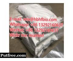 Bmk glycidates / Benzeneacetic acids CAS 16648-44-5 (E-mail: mia@hbhfbio.com)