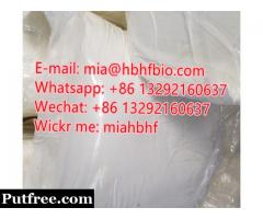 Methylenedioxyphenylpropan-2-one piperonyl methyl ketone, MDP2P, PMK cas 13605-48-6
