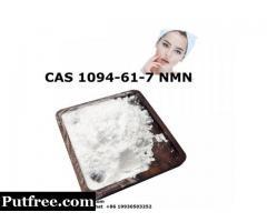 CAS 1094-61-7   NMN Beta Nicotinamide Mononucleotide ( mia@crovellbio.com