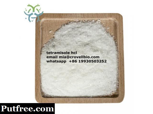 tetramisole hcl CAS 5086-74-8 ( mia@crovellbio.com