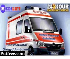 Get Medilift Ambulance in Dhanbad, Jharkhand for ICU Patient Transfer