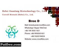Methylamine hydrochloride Dimethylamine hydrochloride  +8619930501651