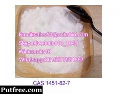 CAS 1451-82-7 in europe market