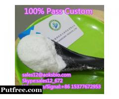 Manufacturer Phenacetin Supplier In China CAS.62-44-2 ,Warehouse USA with low price