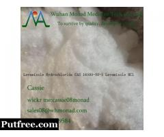cas 16595-80-5 Levamisole hydrochloride/ Levamisole hcl