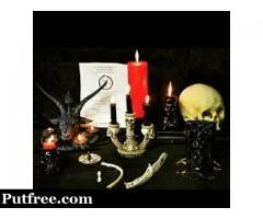 #I WANT TO JOIN OCCULT FOR MONEY RITUAL +2349028448088