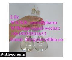 china factory NMF CAS 123-39-7 N-methylformamide (lily@crovellbio.com