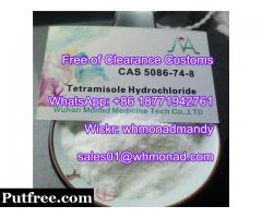 CAS 5086-74-8 White Powder Antiparasitic Agents Tetramisole