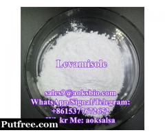levamisole cas 14769-73-4 levamisole powder levamisole supplier