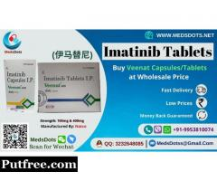 Buy Veenat Tablets Online | Natco Imatinib Brands Supplier | Indian Gleevec (格列卫) Price