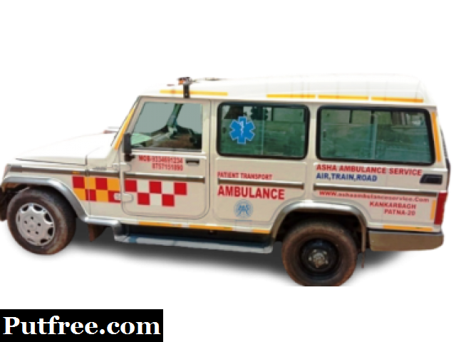 CALL FOR 24/7 HOURS ASHA AMBULANCE SERVICE IN PATNA