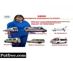 Where the Patient is Ease in Ambulance Service in Patna | ASHA