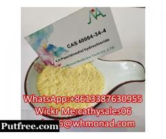 4-Piperidone Hydrochloride CAS 40064-34-4 4-Piperidone
