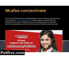 McAfee.com/Activate - Download, install, and activate McAfee Product