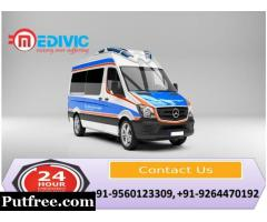Take Cost-Effective Peerless Ambulance Service in Delhi by Medivic