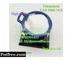 Tetramisole Hydrochloride CAS 5086-74-8 (lily WICKR: crovellpharm