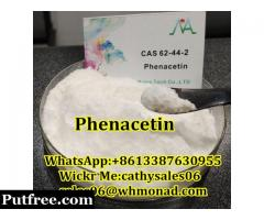 Phenacetin Supplier In China CAS: 62-44-2