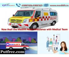 Avail Most Reliable Medilift Ambulance Service in Darbhanga