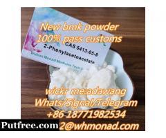 whatsapp:+8618771982534 bmk glycidate powder popular product