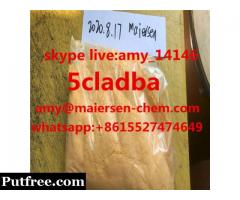 China supply yellow 5cladbb 5cl-adb-b powder 5CLADBA