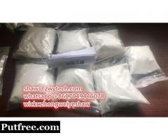 buy etizolam for sale online ,etizolam supplier , flualprazolam powder shaw@zwytech.com